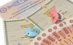 В России планируют увеличить размер маткапитала