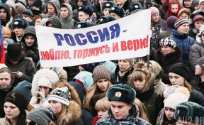 Россиян ждёт короткая рабочая неделя в связи с праздником