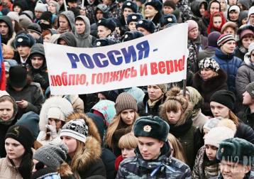 Фото: Россиян ждёт короткая рабочая неделя в связи с праздником 1