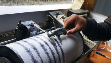 Фото: За час в Кузбассе произошло два землетрясения 1