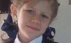 В кузбасском городе 10-летняя девочка пропала во время прогулки
