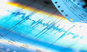 Фото: Ещё одно землетрясение зафиксировали в Кузбассе 1