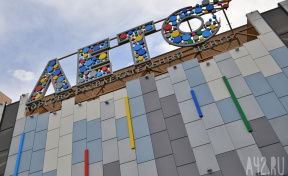 В Кемерове открыли ТРЦ «Лето»