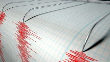 Фото: В Кузбассе за несколько часов произошло два землетрясения 1