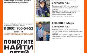 В Кемерове пропали два мальчика 6 и 9 лет