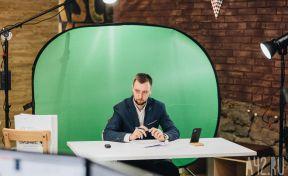В Кузбассе прошла масштабная онлайн-конференция по экспорту