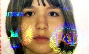 Полиция Кузбасса опубликовала ориентировку на пропавшую 16-летнюю школьницу